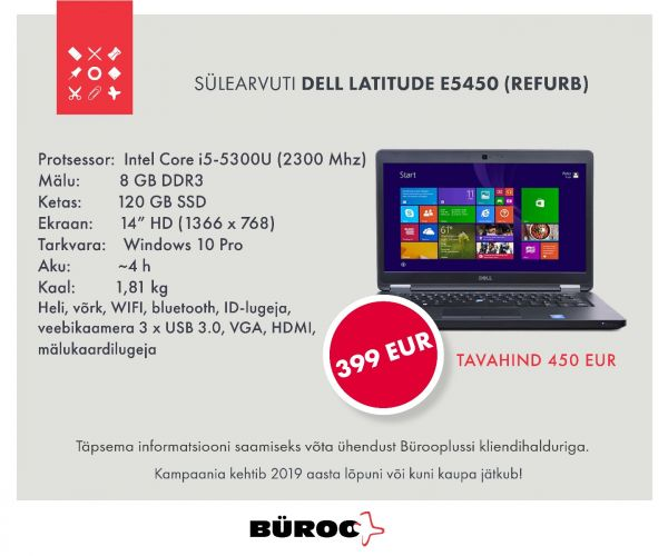 https://www.byroopluss.ee/dell-latitude-e5450-refurb.html